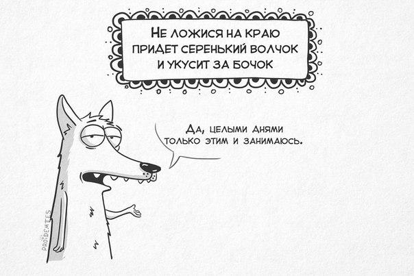 Фото №456260751 со страницы Евгения Обухова
