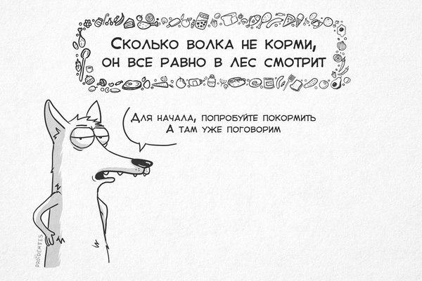 Фото №456260753 со страницы Евгения Обухова
