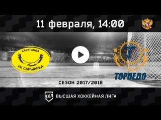 «Сарыарка» Караганда - «Торпедо» Усть-Каменогорск