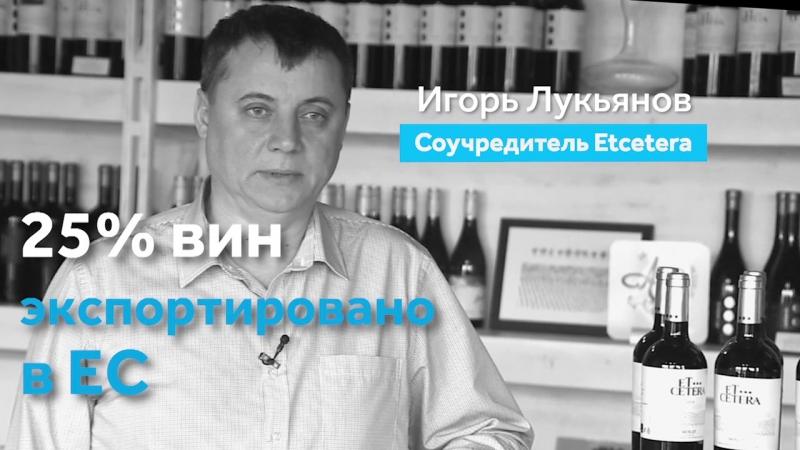 EUBUSINESS V9 MOLDOVA_RU1