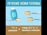 Идеальный рецепт! Сохраняю!