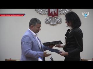 Подписание соглашения между торгово-промышленными палатами ДНР и Республики Крым (РФ)