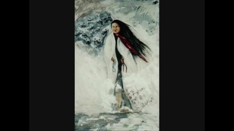 Jim Page Anna Mae Pictou Aquash Native American Indian Incident Lakota Oglala Sioux