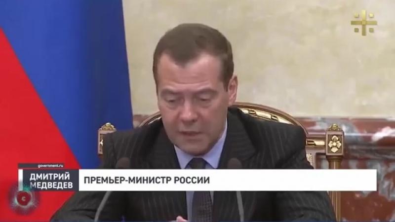 К чему привела власть клана Путина