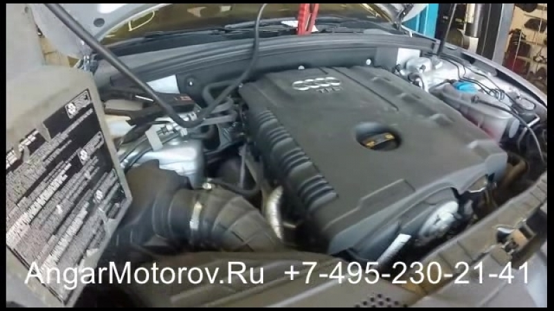 Купить Двигатель Audi A5 2.0 CDNC CAEB CAE CDN Двигатель Ауди А5 2.0 TFSI quattro Наличие