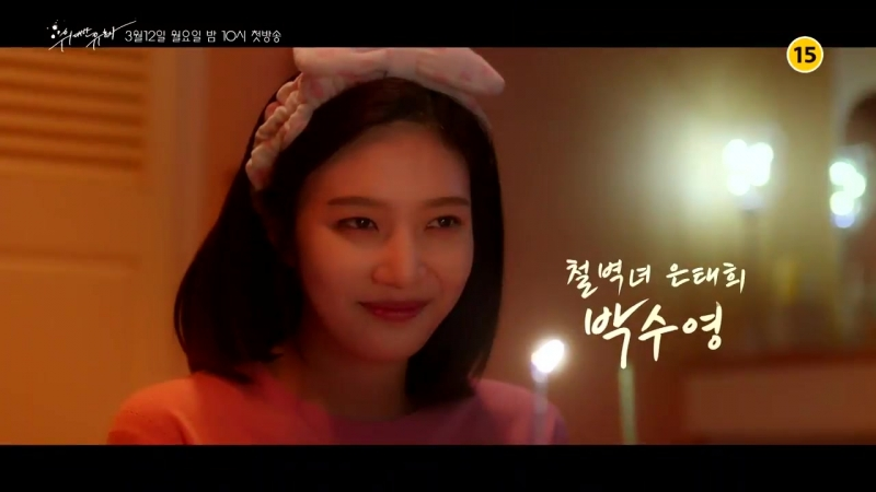 The Great Seducer EP 1 Preview