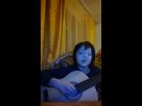 Эмма М-Искрами(кавер)