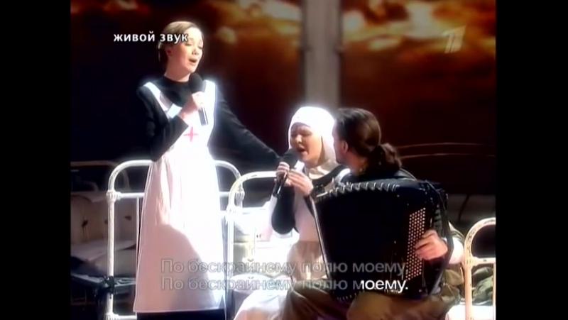 Пелагея и Дарья Мороз Мы идем с конем по полю вдвоем