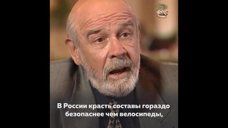 Авторитетный вор отлично объясняет реалии российской жизни смотреть онлайн без регистрации