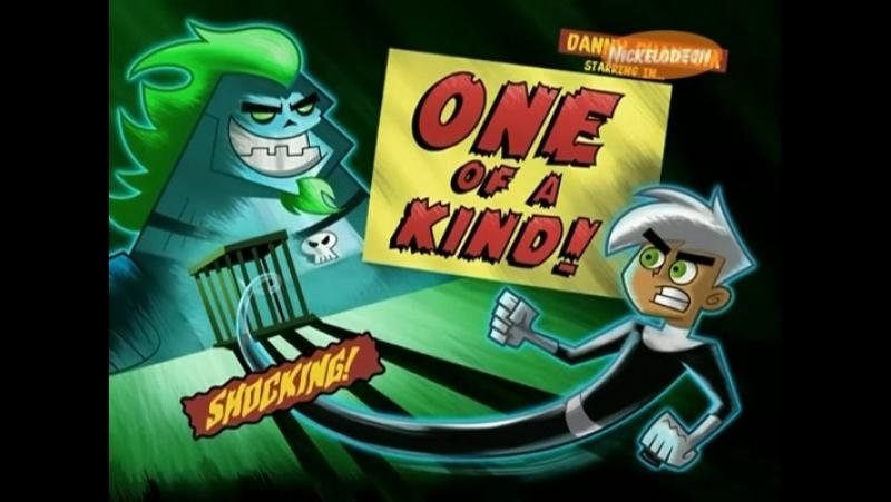 Danny Phantom | Дэнни Призрак. 1s03e. One of a Kind