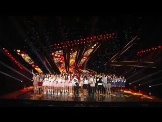 [RAW|VK][07.01.2018] MONSTA X Ending Stage CUT @ Inkigayo