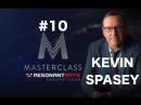 10 Кевин Спейси Работа с маской попробуйте сыграть иначе