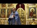 Проповедь иеромонаха Валаамского монастыря Саввы_ В Бога богатейте