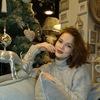 Irina Guschina
