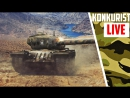 World of Tanks. Танкист и собакен-злюкен-Мухен.( в 23:30 по МСК)