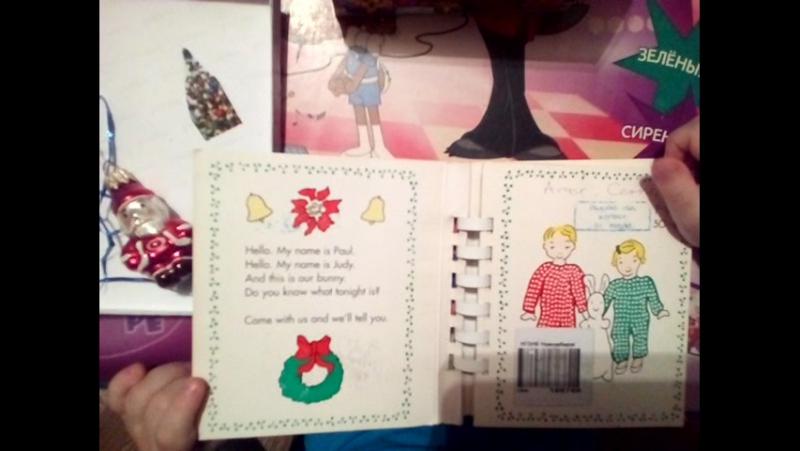 Book Pat the Christmas bunny
