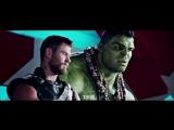 Тор и Халк / Thor & Hulk