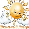 """ГОЛ """"Солнышко"""" школа 398"""