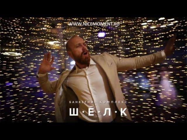 """🔴Ведущий Григорий Аксенов on Instagram """"Что, ребятки, устроим веселье в SHELK 🎉 ведущий ГригорийАксенов"""""""