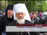 В Самаре прошел ХVI Православный Троицкий фестиваль