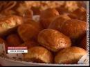 Хлеб и зрелища Форум хлебопёков в Ялте