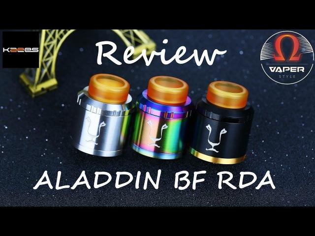 Обзор KAEES Aladdin BF RDA от heavengifts.com