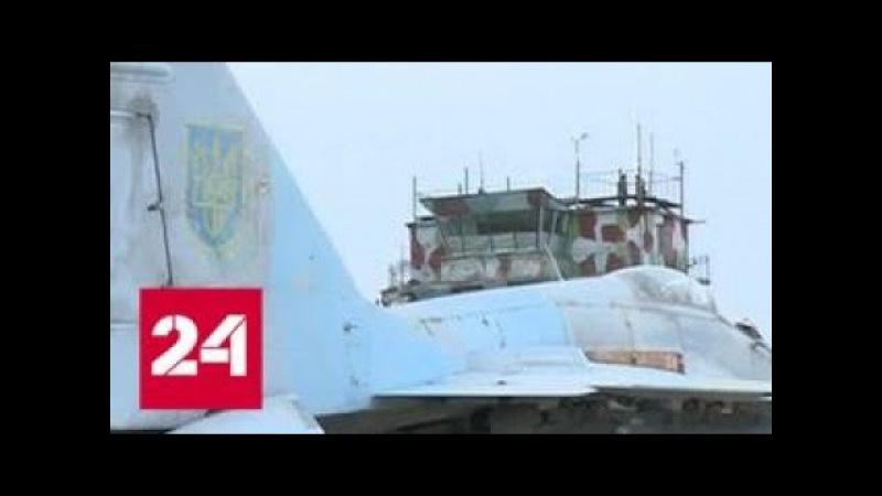 МИД Украины прорабатывает вопрос о возвращении военных кораблей из Крыма - Росс ...