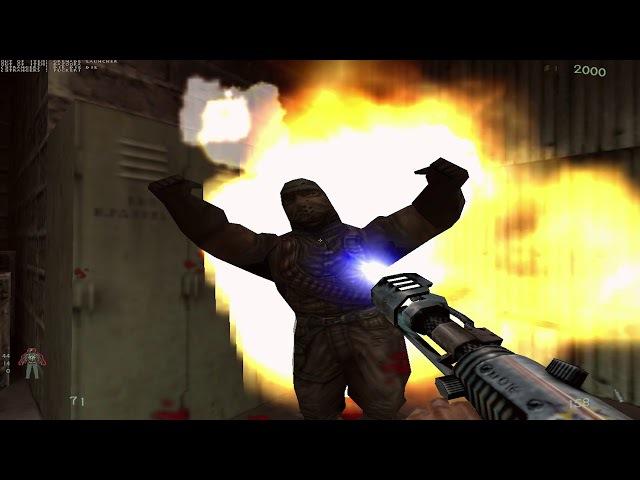 Kingpin: Мир Криминала - Литейная Фабрика (Level 14)
