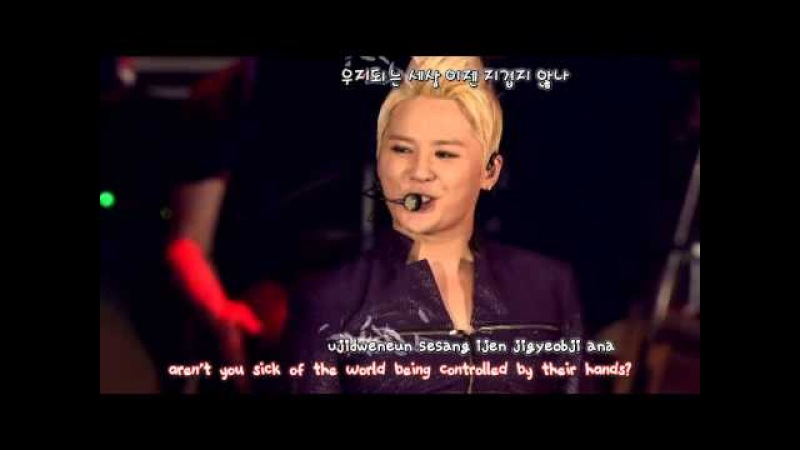 Kim Junsu 김준수 - Tarantallegra (2013 Concert in Tokyo Dome) [eng rom hangul karaoke sub]