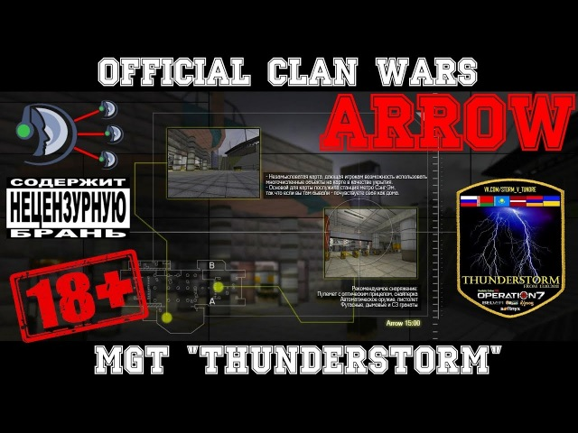 Clan War [Arrow] (THUNDERSTORM vs -Legend-)