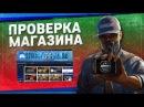 Магазин на проверку - Steam.grand КУПИЛ GTA V ЗА 30 РУБЛЕЙ! CSGO ЗА 300 РУБЛЕЙ!