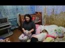 помощь маме с 3 детками от жителей Самары