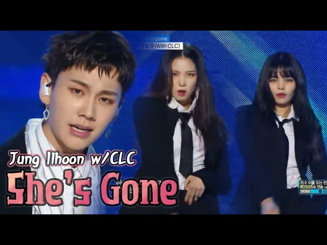 [HOT] JUNG ILHOON(With.CLC) - Shes gone, 정일훈(With.CLC) - 쉬즈 곤 Show Music core 20180310