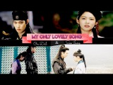 On Dal &amp Soo Jung (My Only Lovely Song)