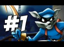 Sly Cooper and the Thievius Raccoonus ПРОХОЖДЕНИЕ 1 СТРИМ №32