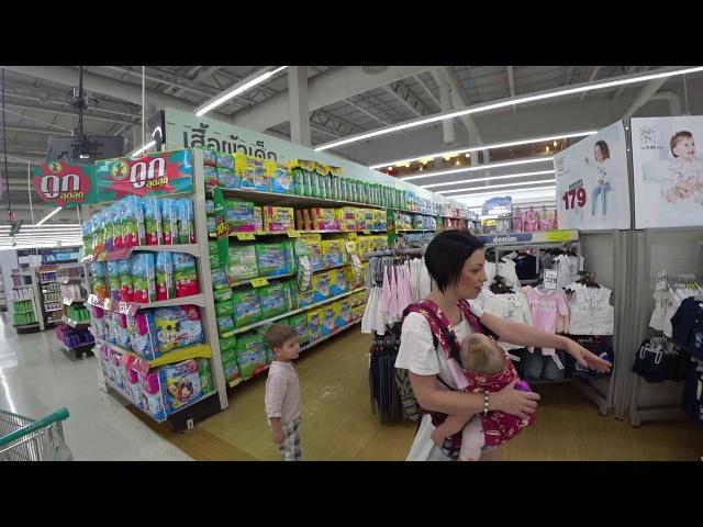 В Таиланд без чемодана! Цены в торговом центре TESCO LOTUS в Паттайе