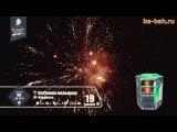 Фейерверк VH120-19-01 Ветряная мельница Windmolen (1,25