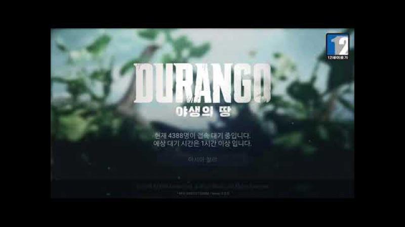 [RU] Durango: Wild Lands 3 - Создаём клан и качаемся до 20 уровня