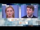 Новый день - поход за хлебом, Ленинградская блокада, православные шутят и ночна ...
