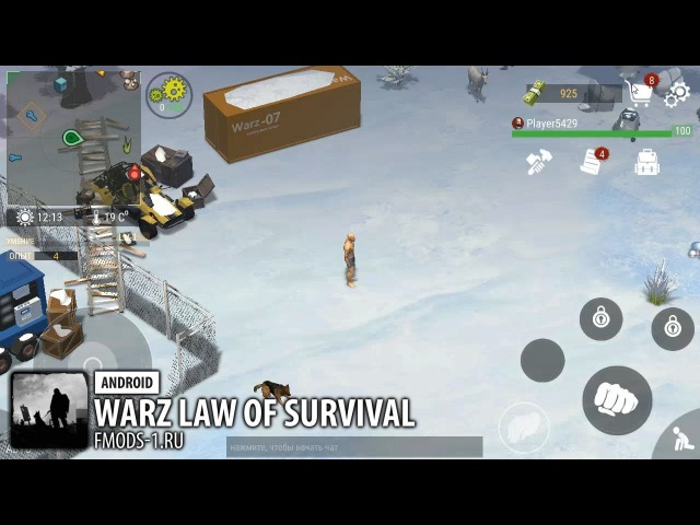 ВЗЛОМ WARZ LAW OF SURVIVAL 1.2.1 (БЕЗ РУТ ПРАВ)