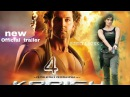 krrish 4  Sunny leone, Hrithik  action video