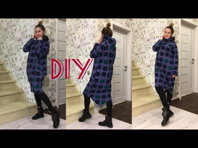 Как сшить теплое платье Платье толстовка с капюшоном TIM hm