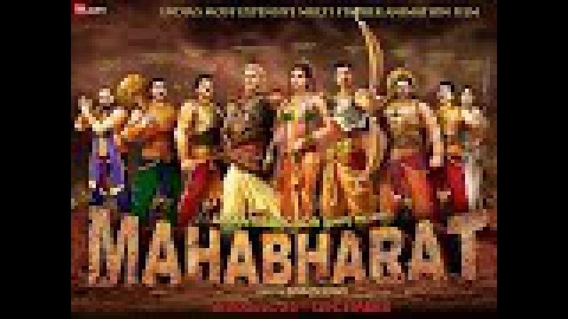 MAHABHARAT (МАХАБХАРАТА) Мультфильм для детей, Full HD