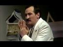 Про Федота стрельца удалого молодца Моноспектакль Читает Леонид Филатов 1988