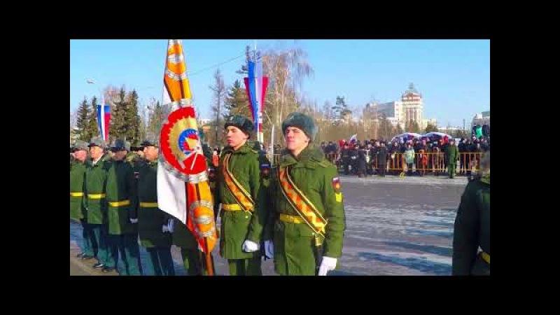 Торжественное построение войск Омского гарнизона в честь празднования 23 февраля 2018