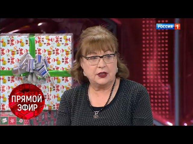 Актриса Татьяна Кравченко впервые за 60 лет встретится с родной сестрой Малахов Прямой эфир 26.12.17