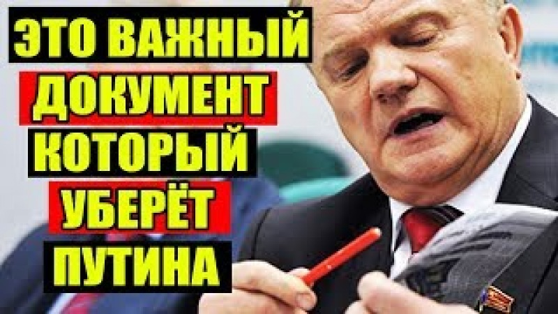 Удар в спину Путuна! новuнка срочно к просмотру! 19.02.2018