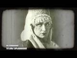 Осенний сон Лидии Руслановой, ГТРК
