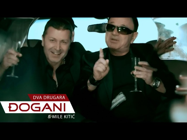 DJOGANI ft. Mile Kitic - Dva Drugara - Official video HD