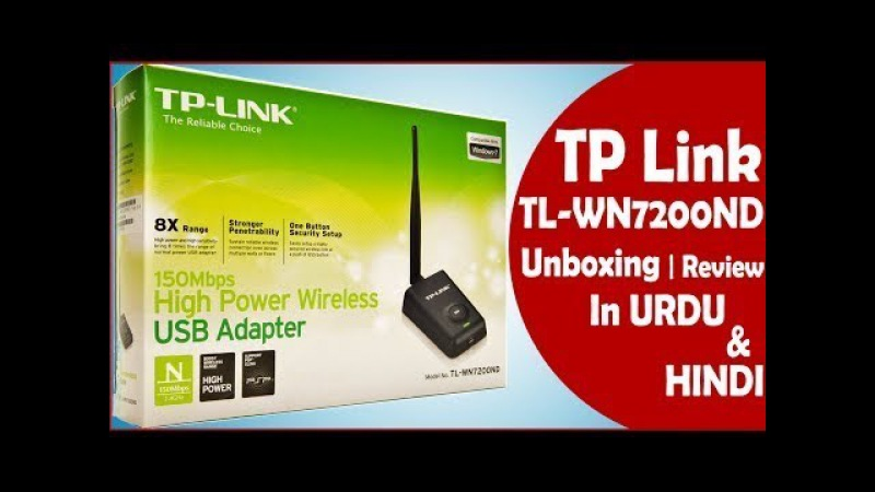 TP-LINK TLl-WN7200ND 150mbps wireless usb adapter (black) UNBOXING AND REVIEW IN URDU/HINDI 2017
